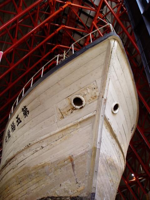 boat inside the Daigo Fukuryu-maru Exhibition Hall